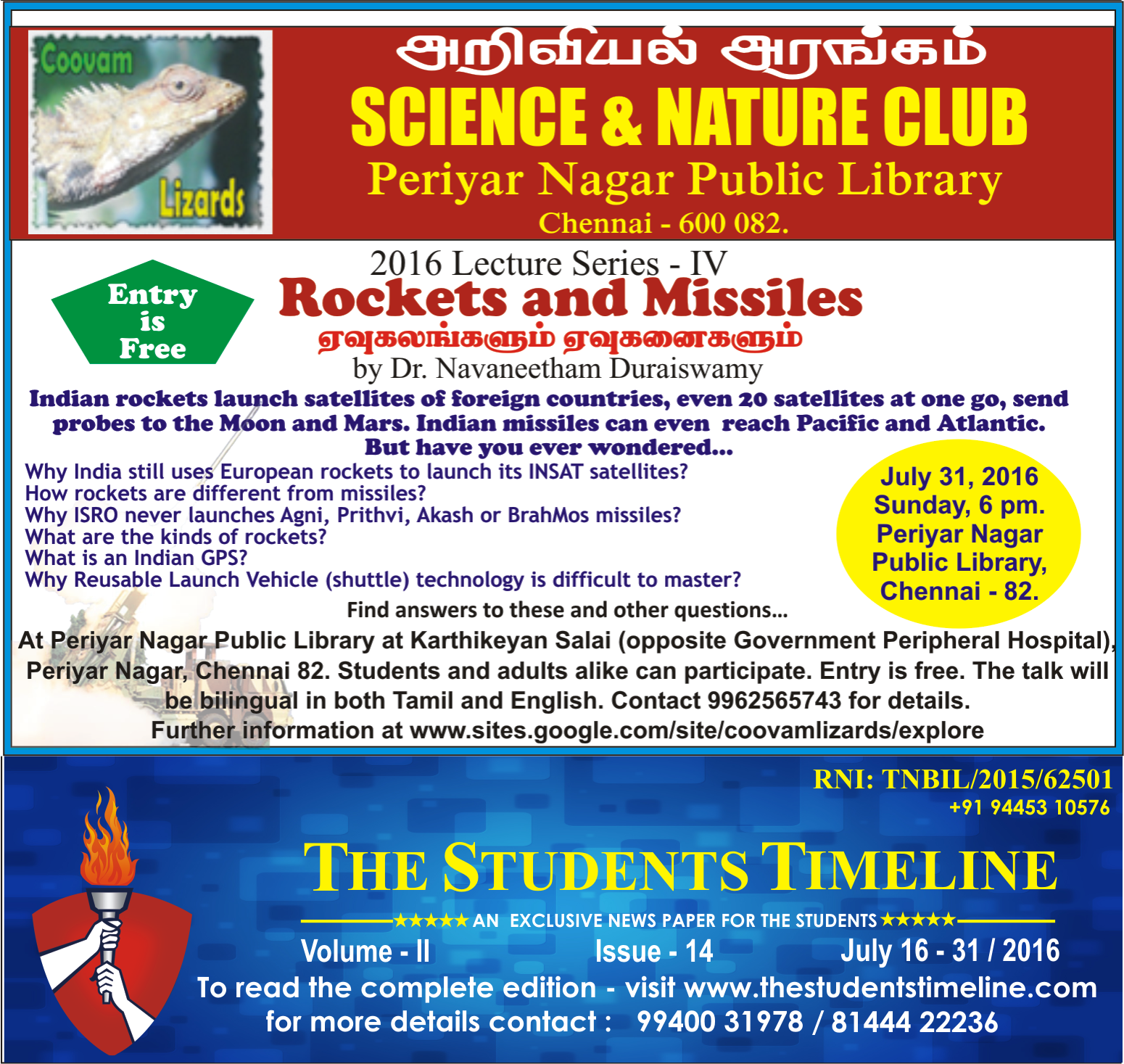 science nature club